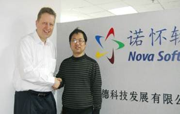 German Partner Floyd Software Outsourcing Visits Nova Software Headquarters in Chongqing 1