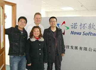 German Partner Floyd Software Outsourcing Visits Nova Software Headquarters in Chongqing 2